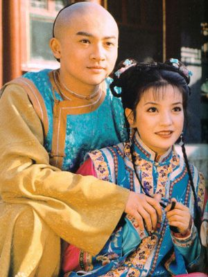 Trang phục Hoàn Châu cách cách, ngũ a ca