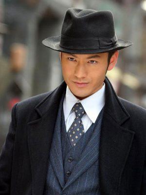 Trang phục Bến Thượng Hải